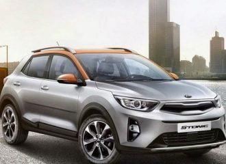 Διαρροή εικόνων: Αυτό είναι το νέο crossover της Kia