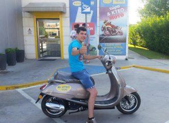 O 6ος τυχερός του scooter από τον MrΚΤΕΟ