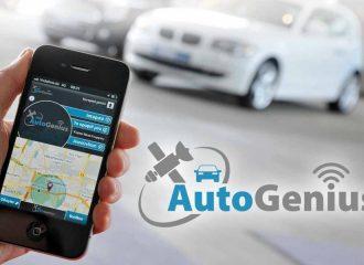 AutoGenius: Το νέο gadget πληροφόρησης για το αυτοκίνητο