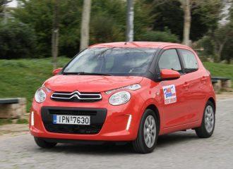 Αυτοκίνητα έως 10.000 ευρώ: Citroen C1 1.0 68 PS