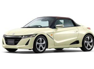 Πιο πολυτελές Honda S660 komorebi edition
