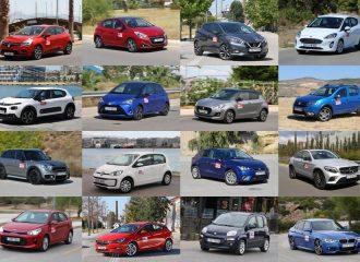 Όλα τα αυτοκίνητα χωρίς τέλη κυκλοφορίας 2018