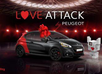 Είσαι ερωτευμένος με ένα Peugeot; Να η ευκαιρία σου!