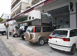 Προσφορές από το συνεργείο Auto Motor Service