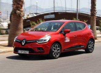 Νέο Renault Clio με σημαντική έκπτωση