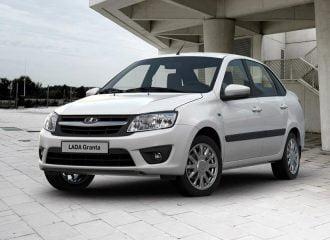 Η Lada ετοιμάζει το πιο φθηνό αυτοκίνητο φυσικού αερίου