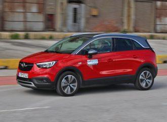 Τιμές Opel Crossland X 1.2 λτ. 130 PS και diesel 1.5 λτ. 120 PS