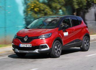 Renault Captur από 14.380 ευρώ και με 5ετή εγγύηση