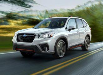Αυτό είναι το νέο Subaru Forester (+video)
