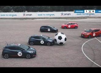 Nissan Micra παίζουν μπάλα στην Ελλάδα! (+video)