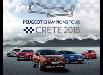 Τα «λιοντάρια» της Peugeot πάνε Κρήτη
