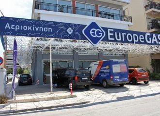 H EuropeGAS άνοιξε νέο κατάστημα στο Ελληνικό