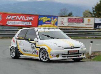 Peugeot 106 με ανατριχιαστικό ήχο (+video)