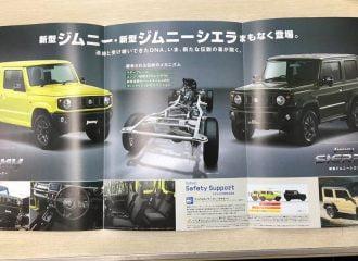 Suzuki Jimny: Διαρροή φυλλαδίου και εσωτερικού