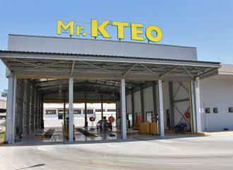 Νέο κατάστημα Mr. KTEO στο Μοσχάτο