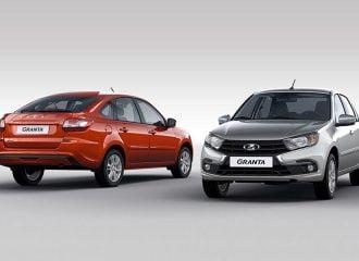 Ανανέωση για το φθηνότερο Lada των 4.900 ευρώ