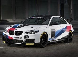 Με αυτή τη BMW M240i μπορείς να κερδίσεις 100.000 ευρώ!
