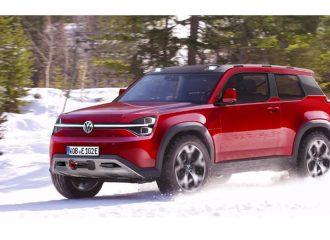 Νέο ηλεκτρικό SUV από την VW