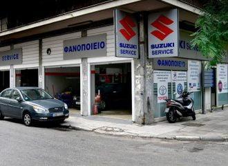 Εξειδικευμένο συνεργείο Suzuki και Daihatsu