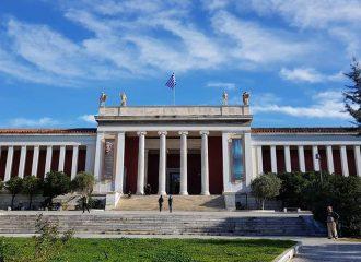 Εθνικό Αρχαιολογικό Μουσείο: Πανόραμα του αρχαίου ελληνικού πολιτισμού