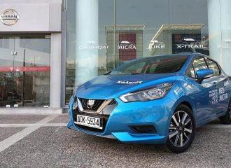 Test Drive του νέου Micra 1.0 λτ. turbo στη Nissan Χαλκιάς