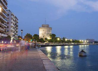 Όταν δεν ξέρεις πού να πας, πας Θεσσαλονίκη!