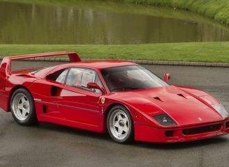 Ονειρεμένη Ferrari F40 αναζητά ιδιοκτήτη!