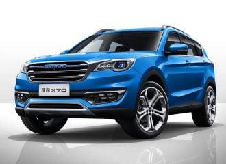 Το νέο μεγάλο κινεζικό SUV των… 9.300 ευρώ!