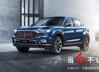 Το ακριβό κινεζικό μεσαίο SUV Hongqi HS5