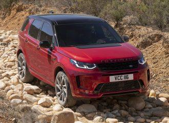 Ανανέωση για το Land Rover Discovery Sport (+video)