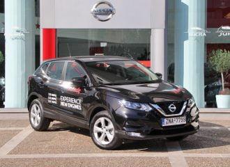 Test Drive του νέου Qashqai 1.3 λτ. στη Nissan Χαλκιάς