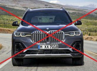 Οι Γερμανοί θέλουν να απαγορεύσουν τα SUV!