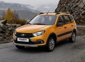 Το φθηνότερο crossover Lada των 7.900 ευρώ