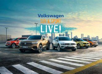 Δείτε και οδηγείστε όλα τα SUV της VW