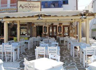 Αρχοντικό της Μιράντας εστιατόριο στην Άνδρο, Γαύριο