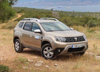 Ποιο Dacia Duster συμφέρει; Βενζίνη, diesel ή LPG;