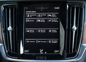 Ανεπιθύμητα τα επικουρικά συστήματα από τους οδηγούς