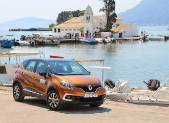 Στην Κέρκυρα με το Renault Captur 1.3 TCe 130