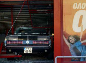 Ληστεία με Shelby Mustang στην Πέτρου Ράλλη!
