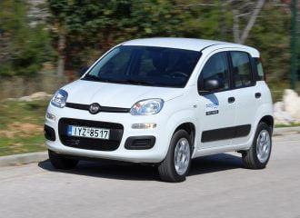 Το Fiat Panda CNG «καίει» μόνο 2,6€/100 χλμ.!
