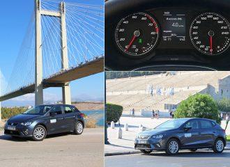 «Κάψαμε» 3,3€/100 χλμ. με το SEAT Ibiza 1.0 TGI