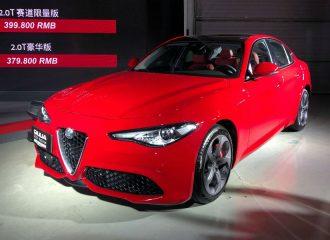 Ανανεωμένες Alfa Giulia και Stelvio με πιο premium εσωτερικό