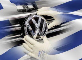 Λέτε να δούμε εργοστάσιο της VW στην Ελλάδα;
