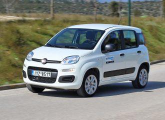 Fiat Panda φυσικού αερίου με τιμή 11.990 ευρώ