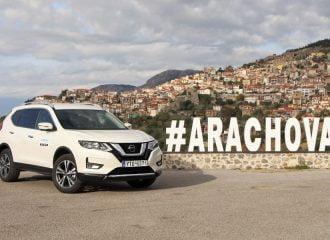 Στην Αράχωβα με το Nissan X-Trail 1.3 160 PS DCT