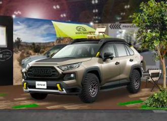 Περιπετειώδες Toyota RAV4 Adventure Gear Concept
