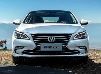 Το κινεζικό VW Arteon των 11.600 ευρώ