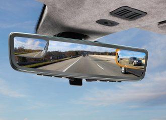 Πρωτοποριακός καθρέπτης από την Aston Martin