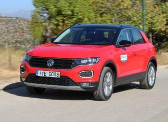 Προσφορά για το VW T-Roc 1.6 TDI