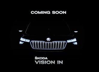 Πρώτες εικόνες από το νέο SUV της Skoda (+video)
